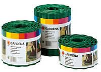 Бордюр садовый зеленый Gardena