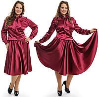 """Элегантное вечернее женское платье в больших размерах """"Атлас Бант"""" в расцветках"""