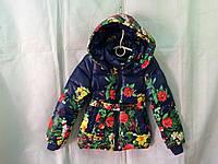 Куртка для девочки демисезонная 2-6 лет,темно синяя
