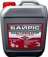 Противоморозный пластификатор Байрис 1л
