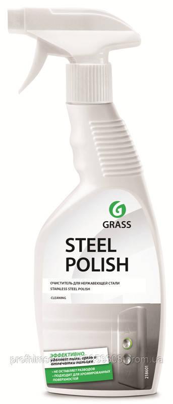 Grass Очиститель для нержавеющей стали Steel Polish 0,6 л.