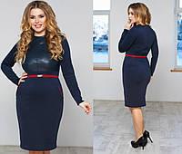 Т1043/1 Элегантное платье Синий размер 48-56 52