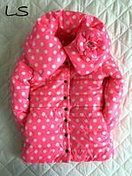 Детская стильная курточка