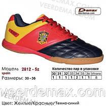 Кросовки детские для футбола Veer Demax размеры с 30 до 36