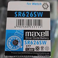 Батарейка для наручных часов Maxell SR 626 SW/G4(377)