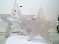 Звезда декоративная без покрытия, 60 см