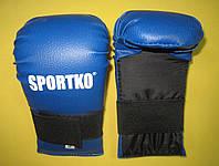 Накладки (перчатки) для карате Sportko