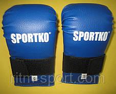 Накладки (рукавички) для карате Sportko, фото 3