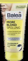 Профессиональный бальзам  Balea Spulung Professional More Blond больше блонда