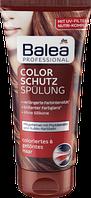 Профессиональный бальзам для окрашеных волос Balea Color Schutz Shampoo Professional
