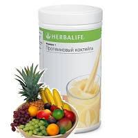 Протеиновый коктейль Формула1 Тропические фрукты Herbalife