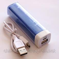 Универсальная  батарея    mobile power bank  2600 mAh, GLK-H55, blue, фото 3