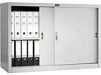 Антресоль AMT 0812 (ВхШхГ-832х1215х458)