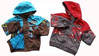 Куртки,парки,ветровки для мальчиков Весна/Осень