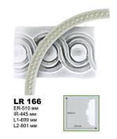 Дуга LR166, радиус 51см, Gaudi decor, фото 1