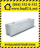 Блок фундаментный ФБС 9.6.6Т В12.5