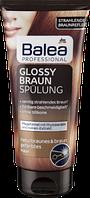 Профессиональный бальзам для темных волос Balea Glossy Braun Spulung Professional