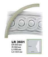 Дуга LR 3601, радиус 65см, Gaudi decor, фото 1