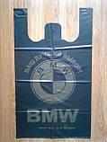 Пакеты майка BMW 44*75 см., полиэтиленовые плотные пакеты, купить прочный пакет БМВ оптом от производителя, фото 2
