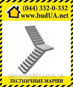 Лестничные площадки 1 ЛМ 30.11.15-4л - BudUA в Киеве