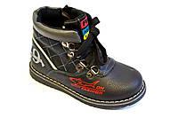 Весенние ботинки для мальчика р 26-31