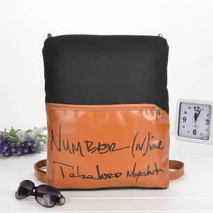 Стильная сумка-рюкзак, фото 2