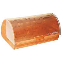 Хорошая хлебница из бамбука 39*28*18.5см Арт. 1104 купить кухонные хлебницы