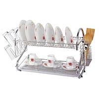 Кухонная сушилка для посуды двухъярусная 68*25.5*39.5см 0766A