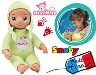 Пупс кукла Dodo Minikiss Smoby 210107
