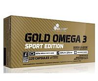 Omega-3 SPORT 120 капсул