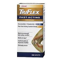 TRIFLEX FAST ACTING 120 caps