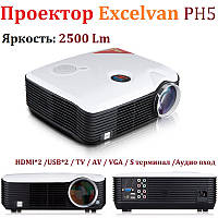 Проектор Excelvan PH5