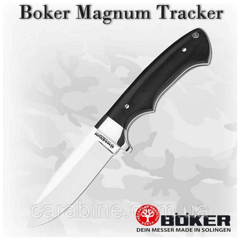 Ножны на нож боевой бокер нож кизляр сафари акула беркут восток сервис