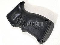 Эргономическая пистолетная рукоять для АК74\АКМ