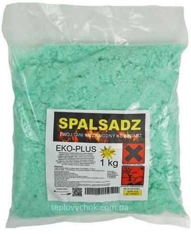 Средство для чистки котлов и дымоходов от смолы и сажи Spalsadz