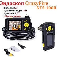 Эндоскоп CrazyFire NTS-100R (технический видеоэндоскоп с монитором)