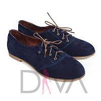 Женские туфли 2017 замшевые Арт.50091-5d.blue купить женскую обувь оптом недорого