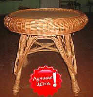 Стол шуба - юбка, 60 см, кругл. Плетенный из лозы!