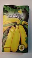 Семена кабачка Золотинка кустовой (20г)