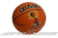Мяч баскетбольный SPRINTER №5.