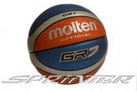 Мяч баскетбол MOLTEN. Цветной. GR7