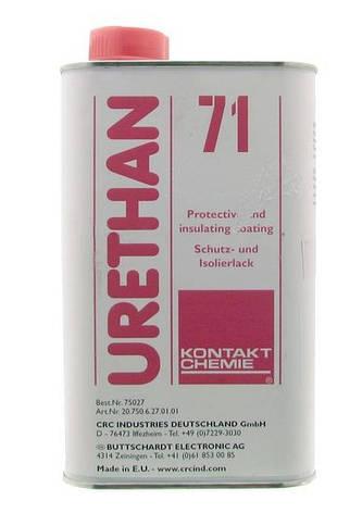 Полиуретановый изоляционный лак URETHAN 71 1000 мл. , фото 2