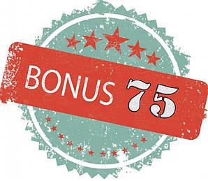 Бонус 75