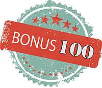 Бонус 100