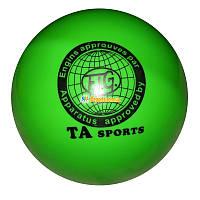 Мяч для художественной гимнастики D-19 см (зелёный)