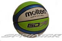 Мяч баскетбол MOLTEN. Цветной. GD79