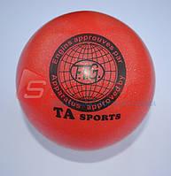 Мяч для художественной гимнастики(диаметр 15 см) красный, фото 1