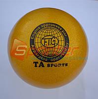 Мяч для художественной гимнастики (д 19) жёлтый