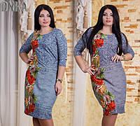 Платье женское купон сбоку большие размеры /д793