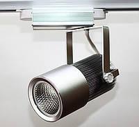 Трекові LED прожектори